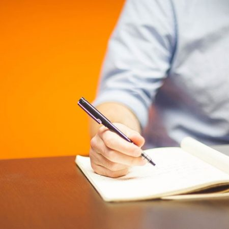 المتكامل: إدارة المشتريات و الموردين – المستوى الأول