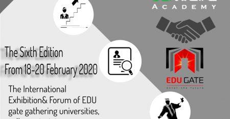 EDU Gate event